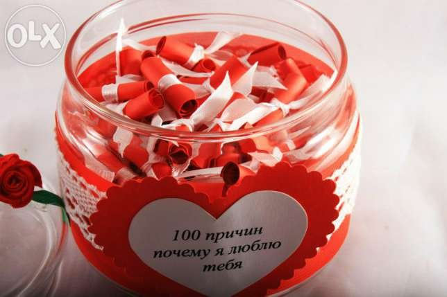 Баночка 100 причин почему я люблю тебя
