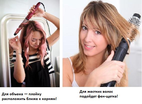Как накрутить короткие волосы утюжком?