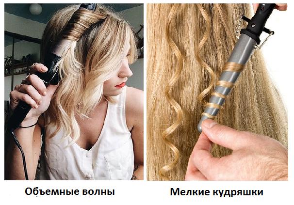 Как накрутить средние волосы на утюжок?