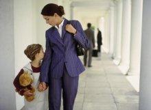 Как подать заявление на развод в загс?