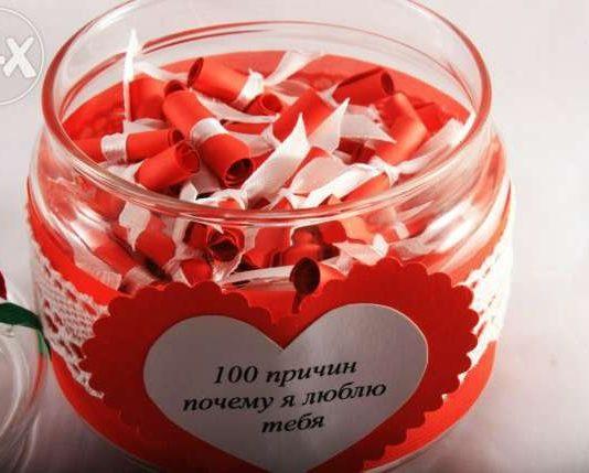 «100 Причин, почему я тебя люблю» Для парня от девушки!