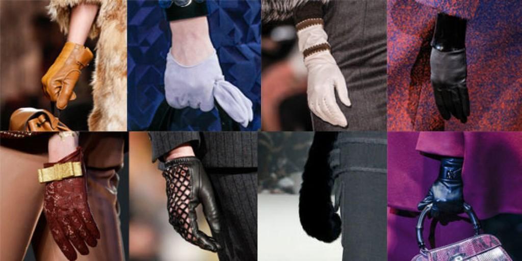 С чем носить перчатки?
