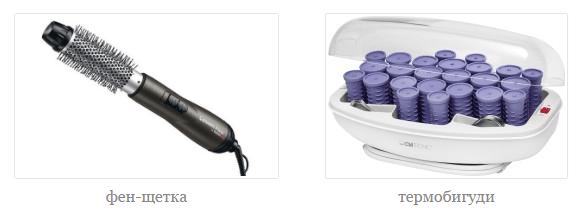 Как самостоятельно накрутить волосы утюжком?
